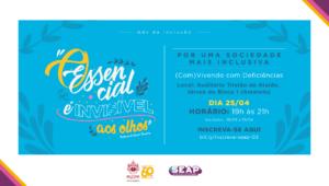 """Banner do evento de inclusão da campanha """"O Essencial é Invisível aos Olhos""""."""