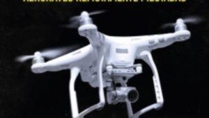 Egresso da PUCPR lança livro sobre drones na Bienal do Livro