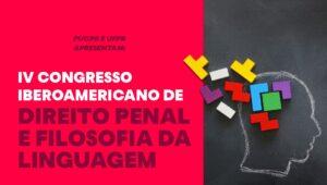 pucpr_card_congresso-direito-penal-e-filosofia-ling_02_2-news